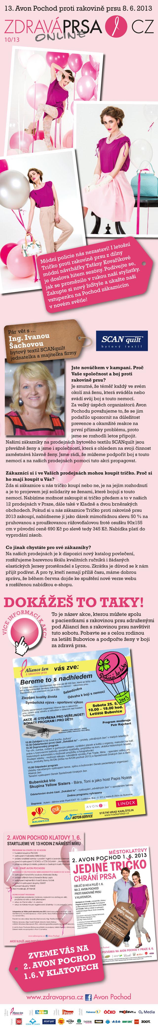 2013NEWS 10_13_H